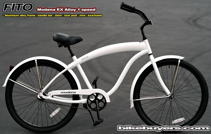 Bikes Cruisers White Beach Cruiser Bikes for