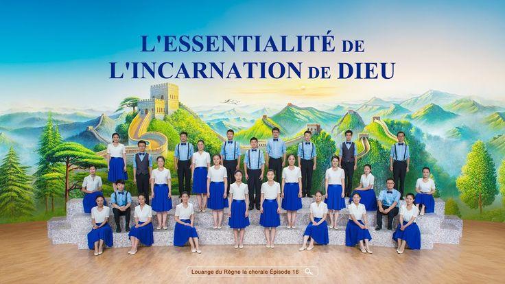 Louez le salut du Dieu incarné | Louange du Règne la chorale chinoise Ép...