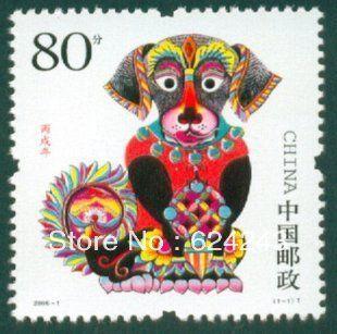 Найти ещё Марки Сведения о Китай марки 2006   1 Bingxu год год собаки, высокое качество китай печать, Китай печать diy поставщиков, Бюджетный китай черных из Su Zhou Street на Aliexpress.com