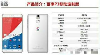 Pepsi to Launch Its First Android Phone Soon: 5.5-Inch FHD Display 2GB RAM - Report http://ift.tt/1N7SJWW