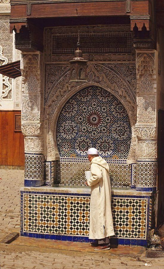 Nejjarine fountain in the old town of Fez, Morocco