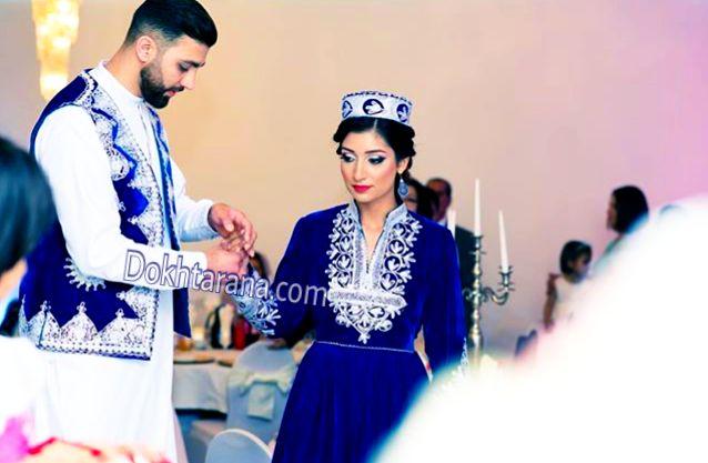 #afghan #wedding #henna #couple #cloths #dress