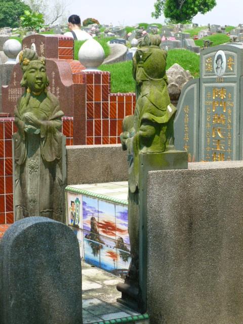 Chinese cemetery, Singapore