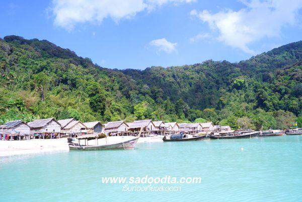 ไปเที่ยวหมู่บ้านมอแกน อ่าวบอนใหญ่ หมู่เกาะสุรินทร์ | สะดุดตาดอทคอม เว็บไซต์ท่องเที่ยวสะดุดตา
