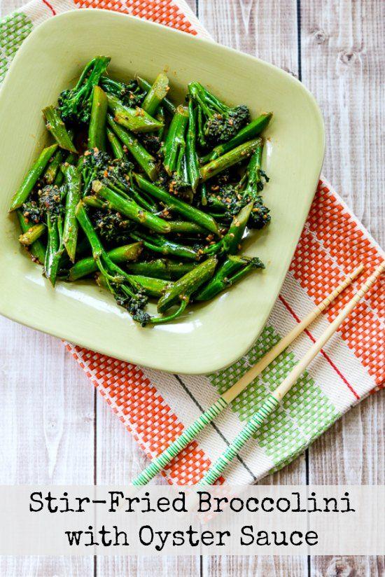 Stir-Fried Broccolini with Oyster Sauce found on KalynsKitchen.com