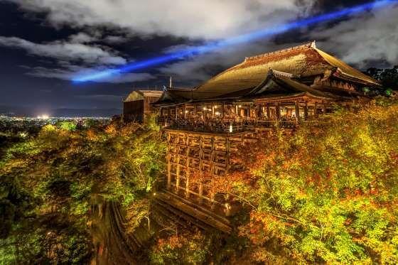 Kyoto, Japan - Ratnakorn Piyasirisorost/Moment/Getty Images