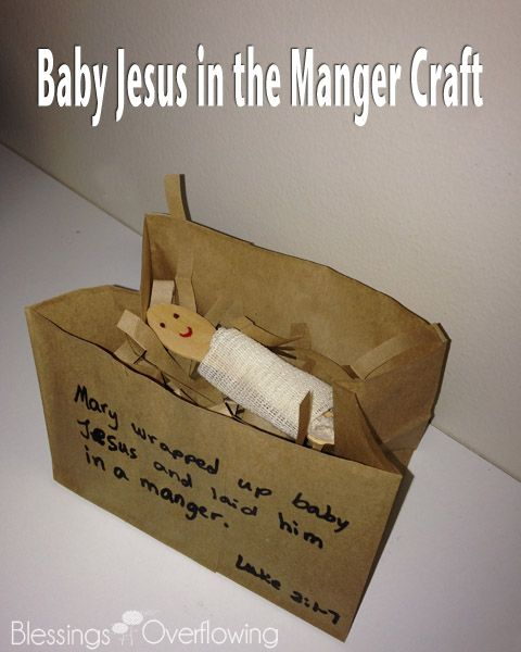 Here is a simple craft to help children remember the story of how baby Jesus was born.