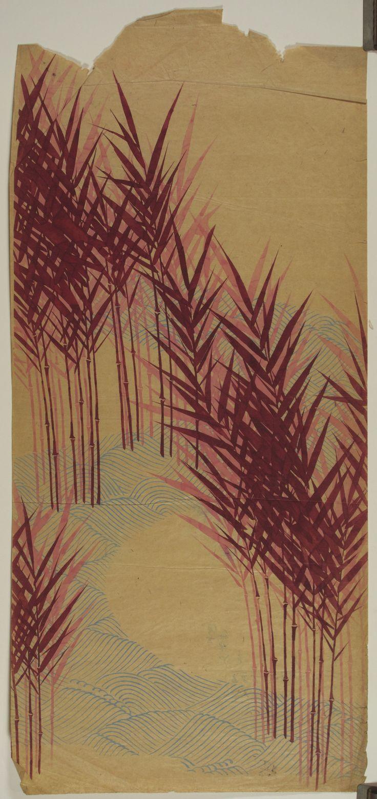 A. Kitagawa Japan - c. 1935 Japanese Textile Design. These beautiful prints are salesman's samples of kimono cloth designs.