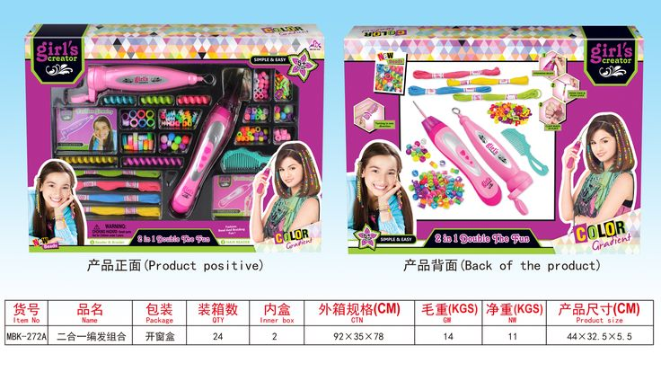 Colorful hair beads, beader