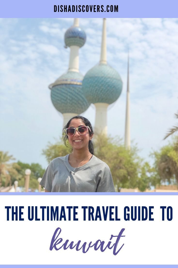 Kuwait May Be A Small Country But It S Rich In Culture And History It S One Of The Least Touristic Countries In Th Kuwait City Kuwait Middle East Destinations