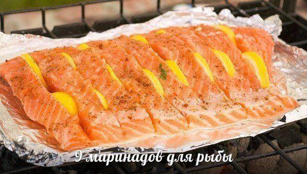 источникВсе Самое Интересное  9 маринадов для рыбы. Сохраните себе обязательно!1.) ВКУСНАЯ СОЛЕНАЯ РЫБКА ЗА 2 ЧАСА .Рыбу, приготовленную таким способом, можно кушать уже через 2 часа. Но еще вкусней …