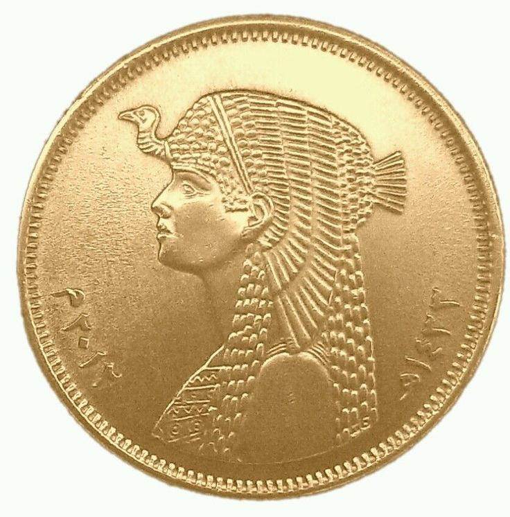UNCIRCULATED NEW QUEEN CLEOPATRA  HALF EGYPTIAN POUND COIN 2012 NR