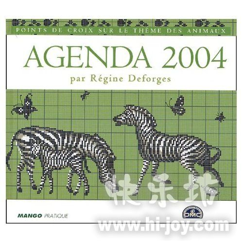 Gallery.ru / Фото #1 - Agenda 2004 - Mongia