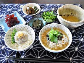 【ヤマキだし部】しらすの出汁茶漬け。丼も楽しんで一度で二度おいしいさっぱりレシピ。|レシピブログ