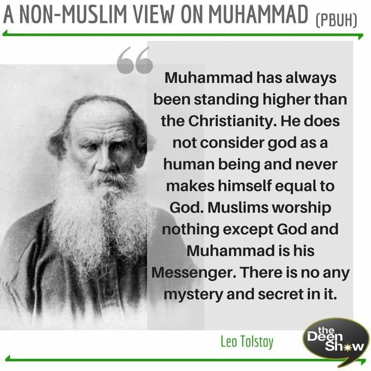 A #NON- #MUSLIM #VIEW ON #MUHAMMAD ( #PBUH ).