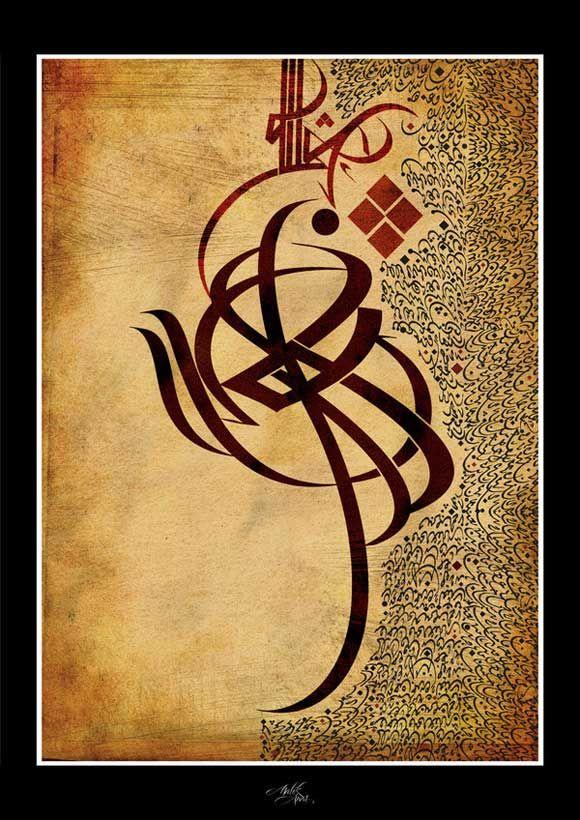 30+ Amazing Arabic Calligraphy Artworks