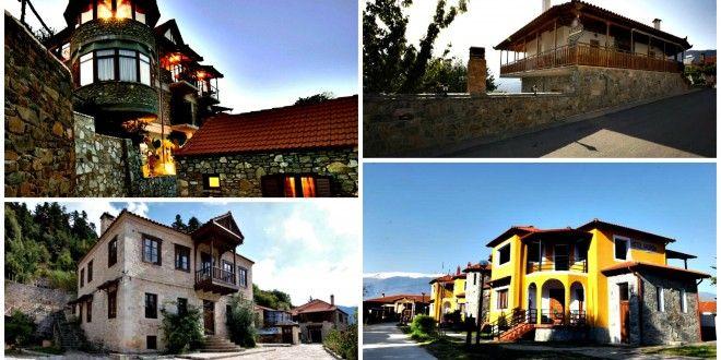 Διαγωνισμός Part 2: Κερδίστε τριήμερα σε ξενοδοχεία της επιλογής σας. | taxidia24.gr