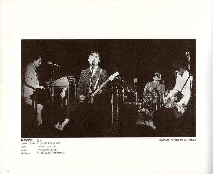 P-MODEL 1983