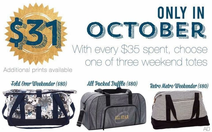Thirty One October Specials 2017 Weekender & Duffle $31 when you spend $35! www.mythirtyone.com/alysondarby