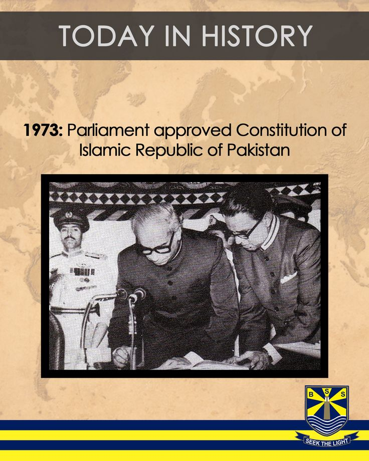 #TodayInHistory 10th April 1973: Constitution of the Islamic Republic of Pakistan was approved by the Parliament