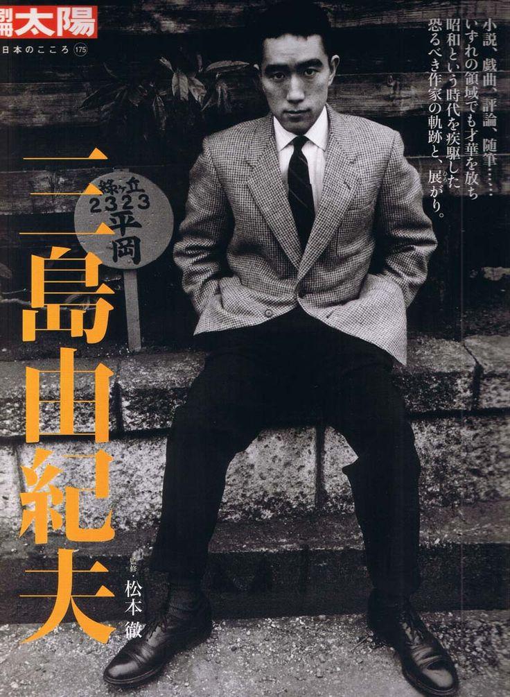ゲイ 男性 作家 日本 自殺