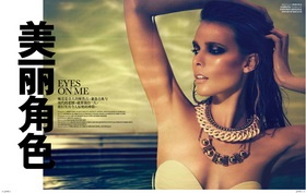 'Your Wild Side': Elena Baguci in Beachwear for Elle Espana June 2013
