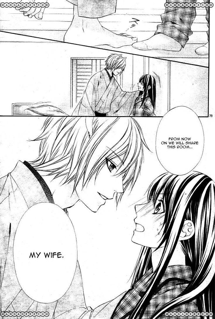 Koyoi, Kimi to Kiss no Chigiri o 1 Page 81