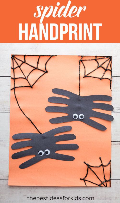 This spider handprint craft is so cute for Halloween! Kids will love making this!