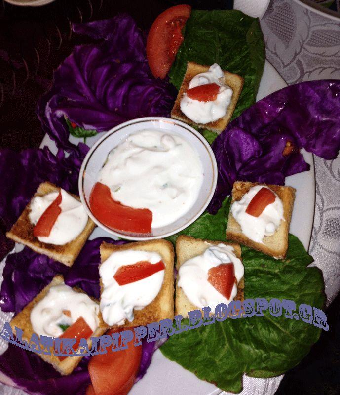 Καναπεδάκια με σως γιαουρτιού - Αλάτι και πιπέρι
