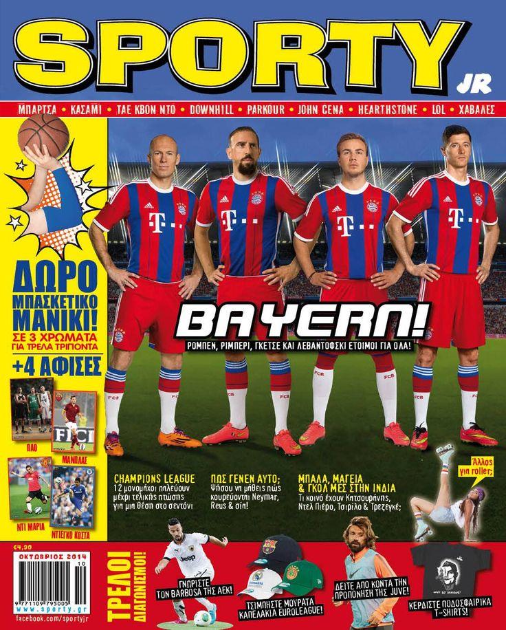 Sporty JR #October '14