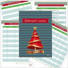 best Распечатка странички в блокнот images  Скачать бесплатно контрольные списки уборки организации планирования меню чек листы покупок