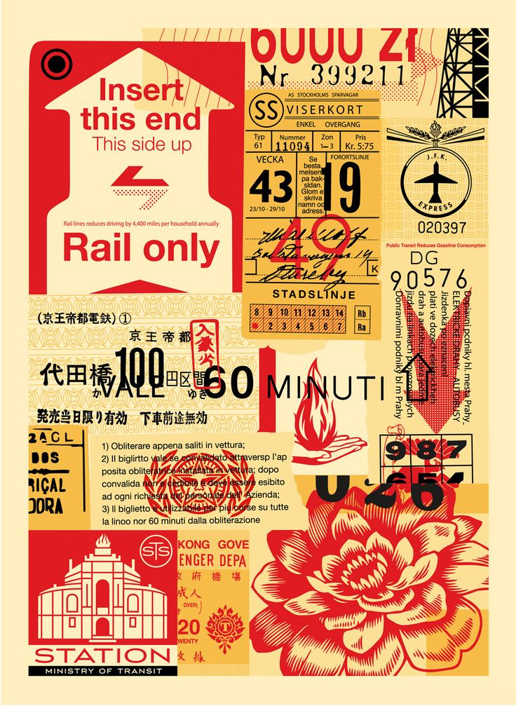 Shepard Fairey: Station to Station