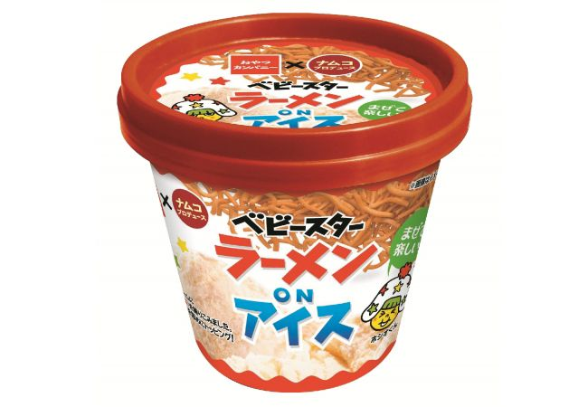 This special ice cream treat cannot be found in stores.