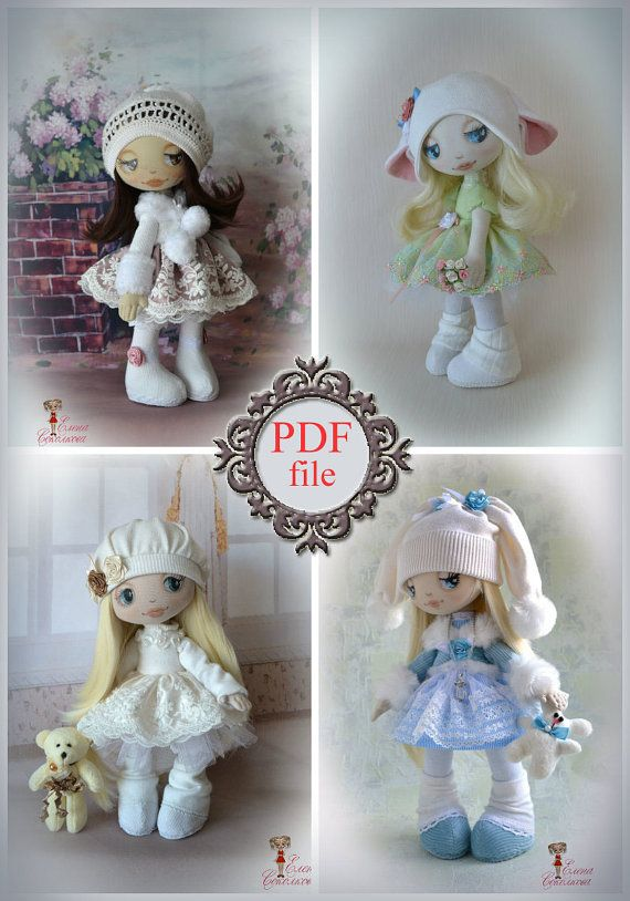 PDF Doll Pattern 16 inches.Instant Download by Elenadolls on Etsy