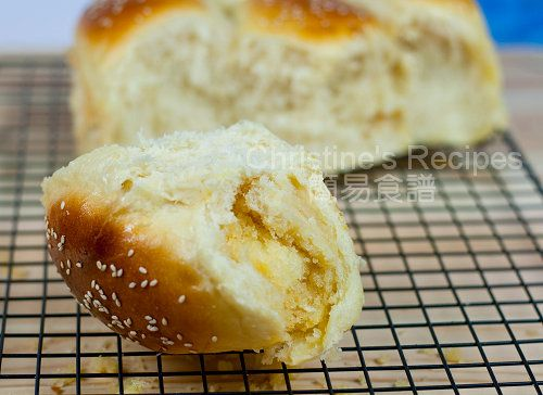 Coconut Custard Buns - have been looking for a recipe for these buns for YEARS!!!  Can't wait to try it!