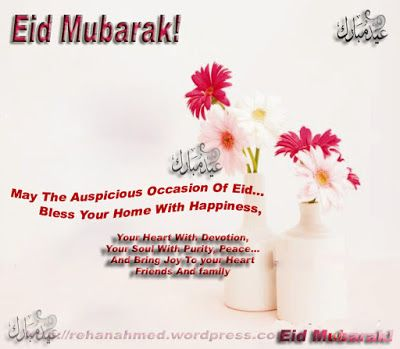 eid mubarak wishes sms english for friends