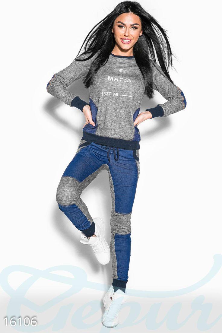 Gepur | Модный спортивный костюм арт. 16106 Цена от производителя, достоверные описание, отзывы, фото