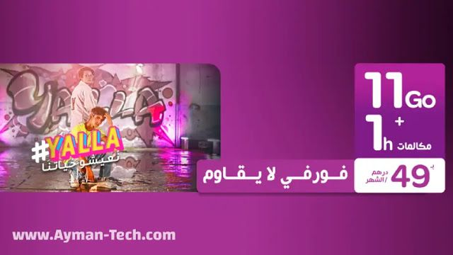 طباعة دفاتر فواتير Electronic Products Phone Electronics