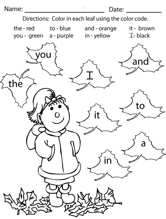 Fall Themed Sight Word Coloring Page K1 Reading Pinterest