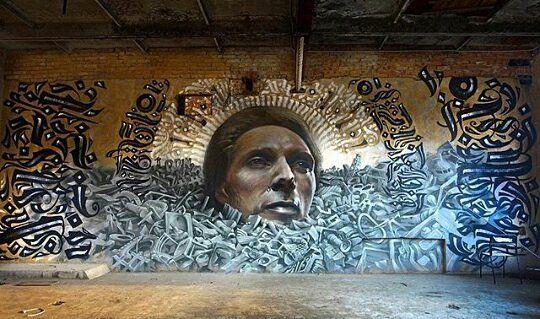 Work by @wert159 @odintri__ & @paulpats at #interloftwknd Russia #streetart #mural #graffiti #urbanart #sprayart #graffitiart #spraypaint #spraycanart #publicart #wallart #wallporn #urbanwalls #instagraff #instagraffiti #arteurbano #talents #streetartist #streetarteverywhere #graffitiporn #graffitiwall #graffporn #graffitiigers by lovestreetart_
