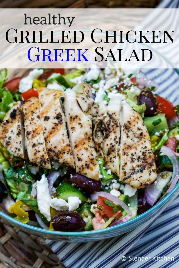 Grilled Chicken Greek Salad - Slender Kitchen. Works for Gluten Free, Low Carb and Weight Watchers® diets. 276 Calories.