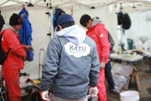 2013  Design / Kazu Racing Project Team Logo and Apparel
