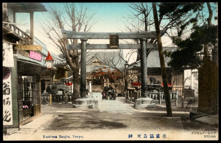 Tokyo Yushima Tenjin 手彩色絵葉書東京湯島天神明治大正時代