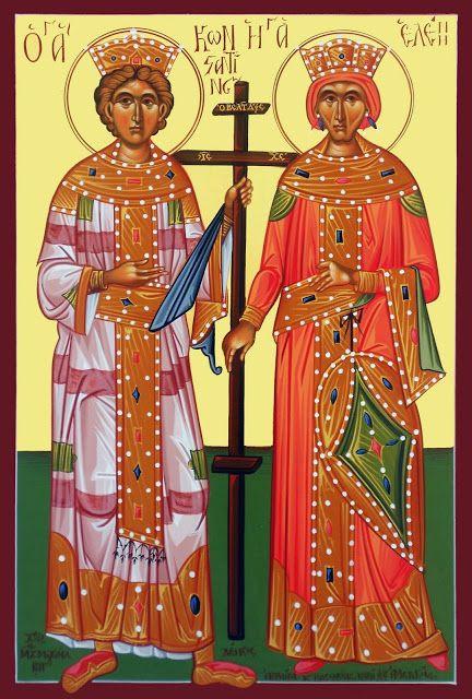 Άγ.Κωνσταντίνος ο Μέγας κ´ η Αγία Ελένη; _ may 21 ( Saint Constantine the Great and 'Saint Helen; Святого Константина Великого и Святой Елены