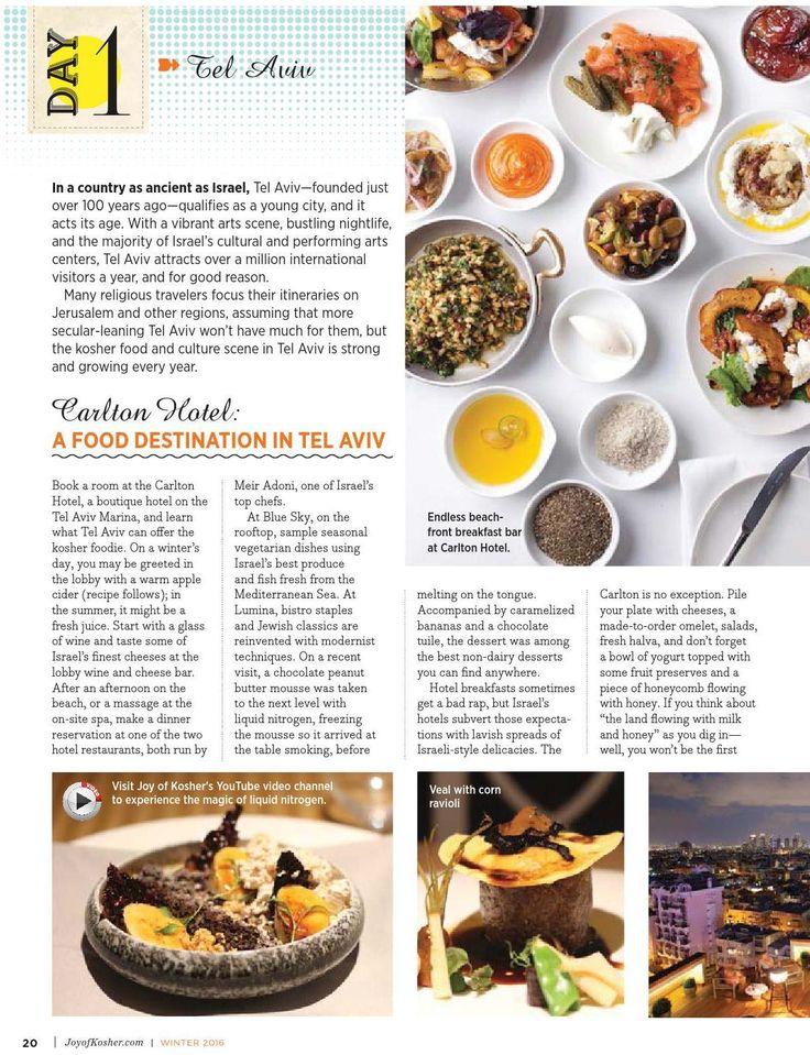 #ClippedOnIssuu from Joy of kosher Magazine - Purim 2016 #Israelissue Sneak Peek