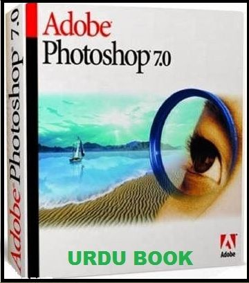 Textbook pdf photoshop