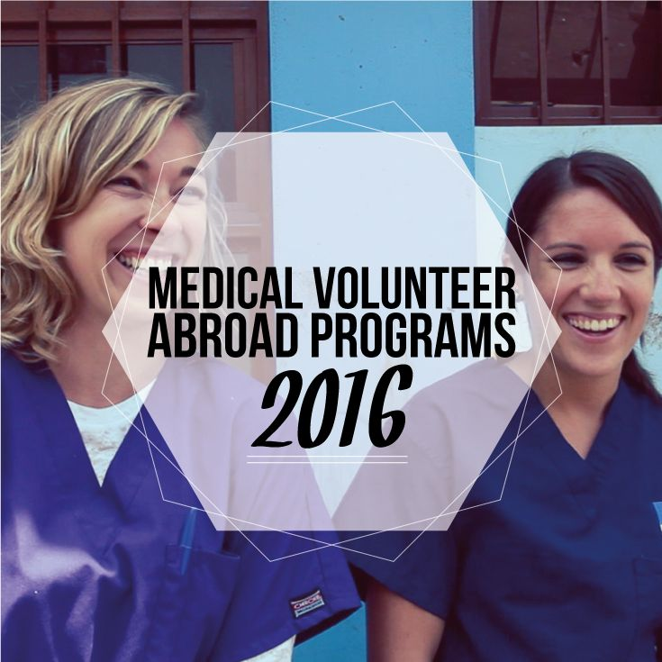 Planning a medical elective for 2016? Discover the perfect opportunity for you...
