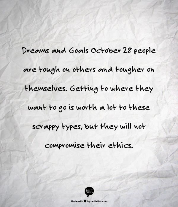 people s goals and dreams essay