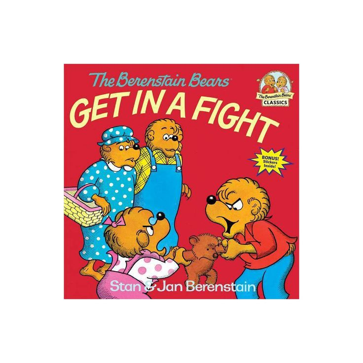 Berenstain bears get kicked in the dick — 15