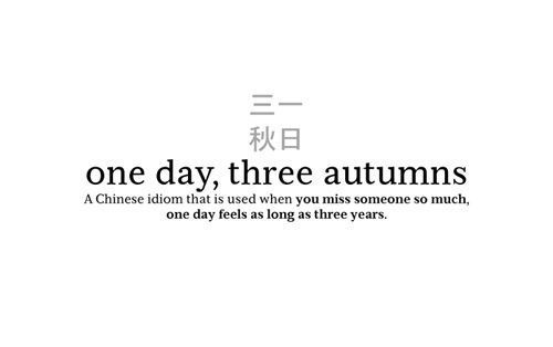 Miss you: One Day, Sayings, Inspiration, Post, Quotes, Chinese Idiom, Things, Three Autumns